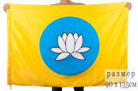 Флаг Республики Калмыкия