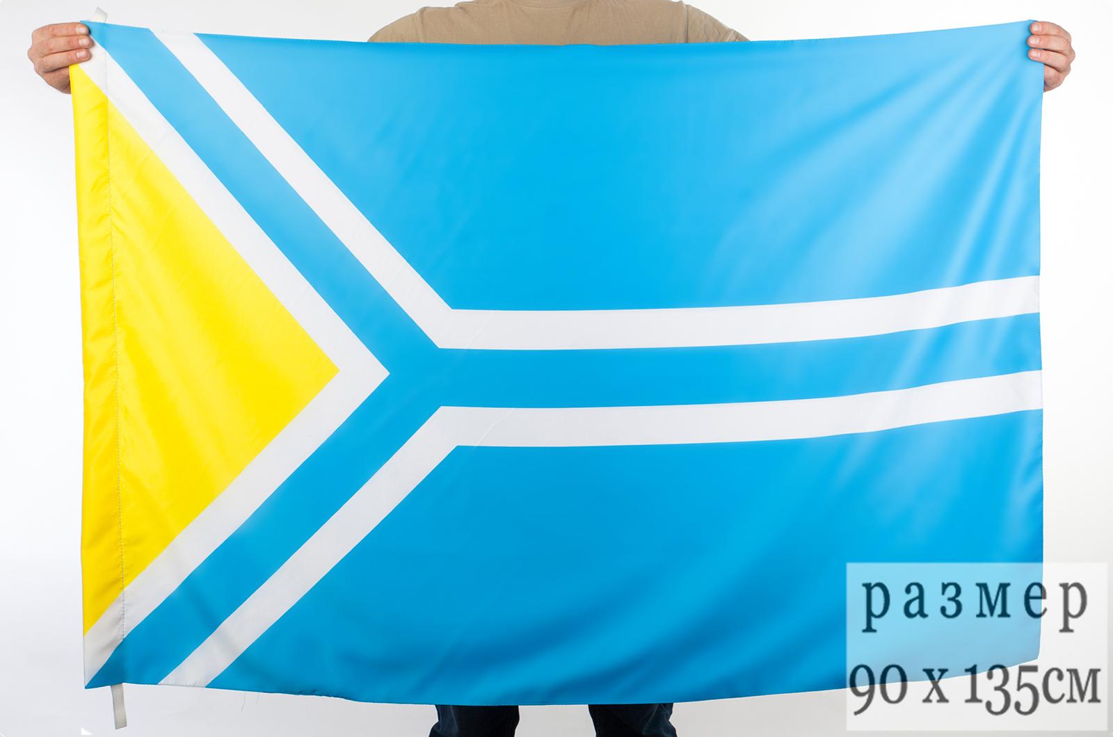 Флаг Республики Тыва