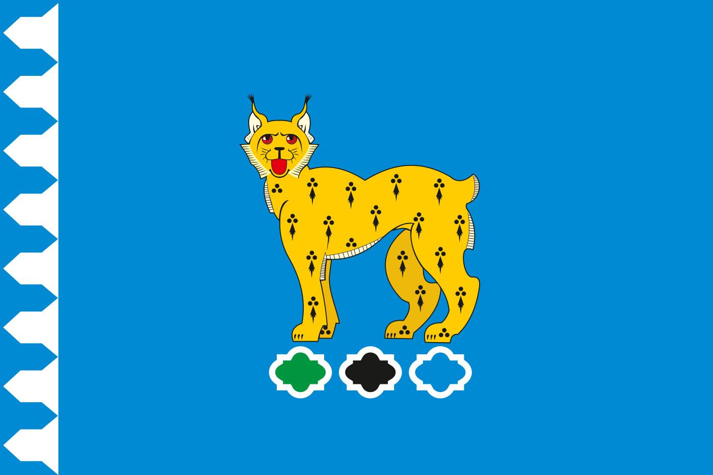 Флаг Режа