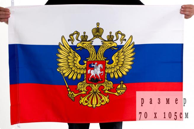 """Флаг РФ """"Президентский"""""""
