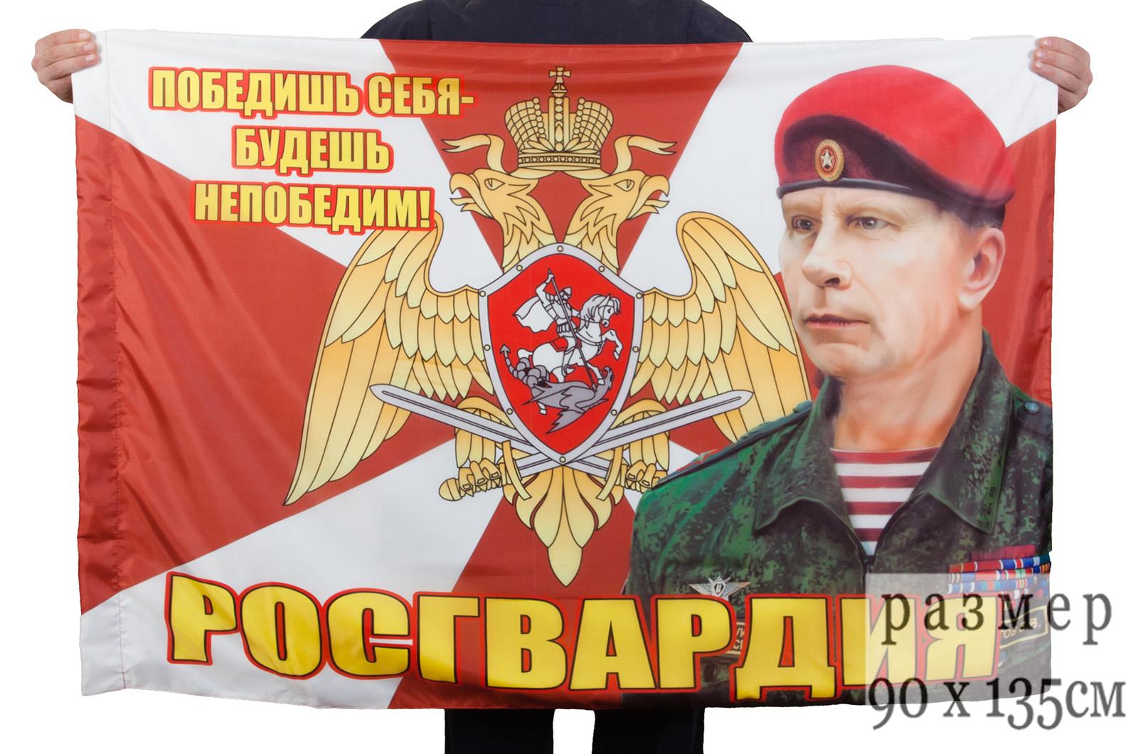 День вв мвд россии картинки поздравления