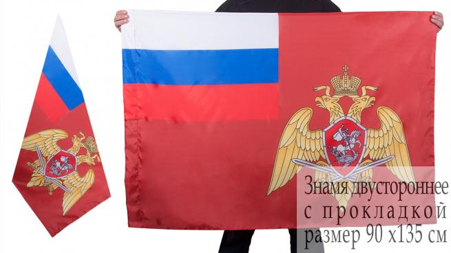 Флаг Росгвардии РФ - купить с доставкой по России