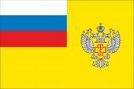 Флаг Роспотребнадзора