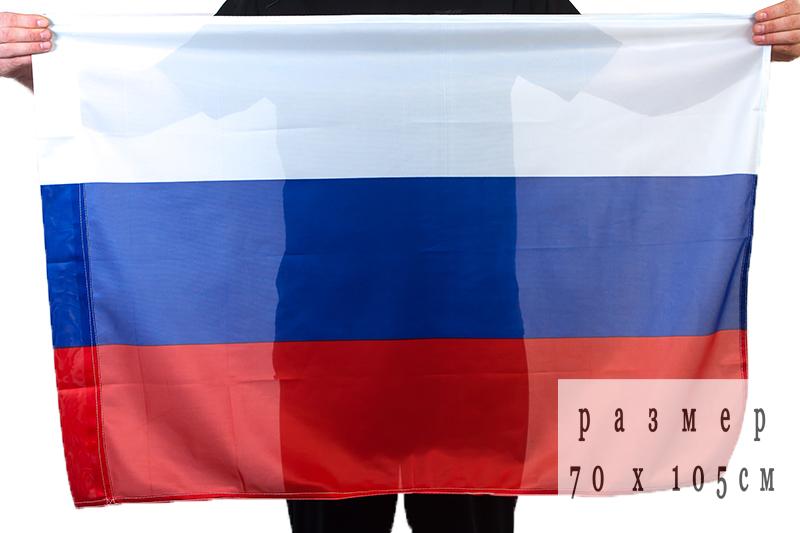 Военторг Военпро предлагает флаги России с доставкой по лучшим в стране ценам