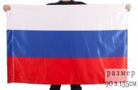 Флаг России (на сетке)