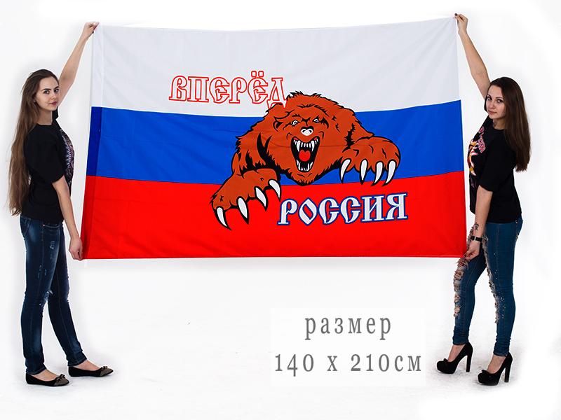 """Большой флаг """"Россия вперед"""" для спортивных болельщиков"""