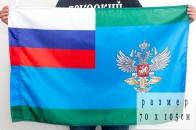 Флаг Росжелдора 70x105 см