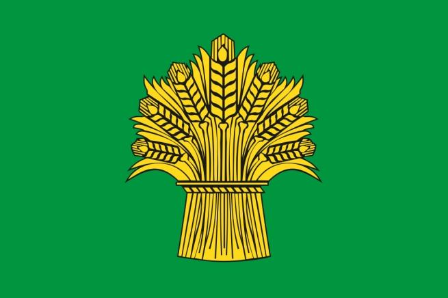 Флаг Ровеньского района
