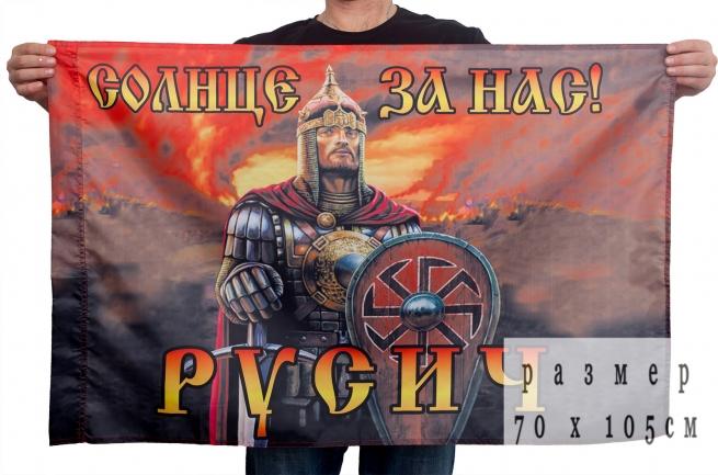 Купить флаг «Русич»