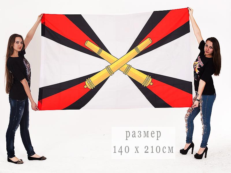 """Большой флаг РВиА размером 140х210 см от военторга """"Военпро"""""""