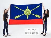 Флаг РВСН