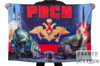 Флаг РВСН России - купить в интернет-магазине Военпро