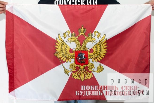 Флаг с девизом ВВ МВД России 70x105