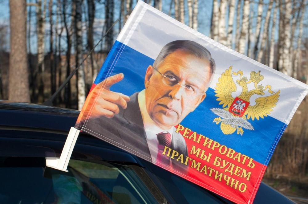 Купить флаги с Лавровым с доставкой по России несколькими методами