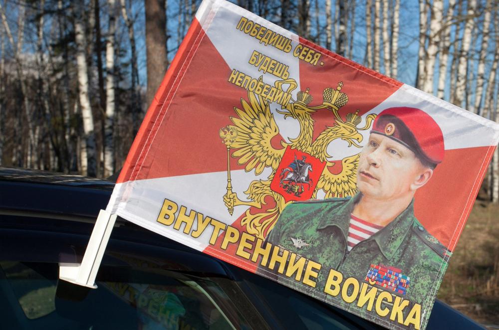 Только в Военпро можно недорого купить флаги с Золотовым