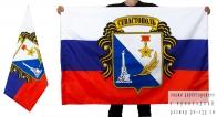 Триколор Севастополя