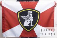 Флаг Северо-Западного округа Внутренних Войск