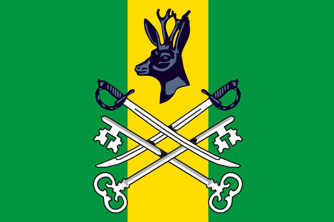 Флаг Шилкинского района
