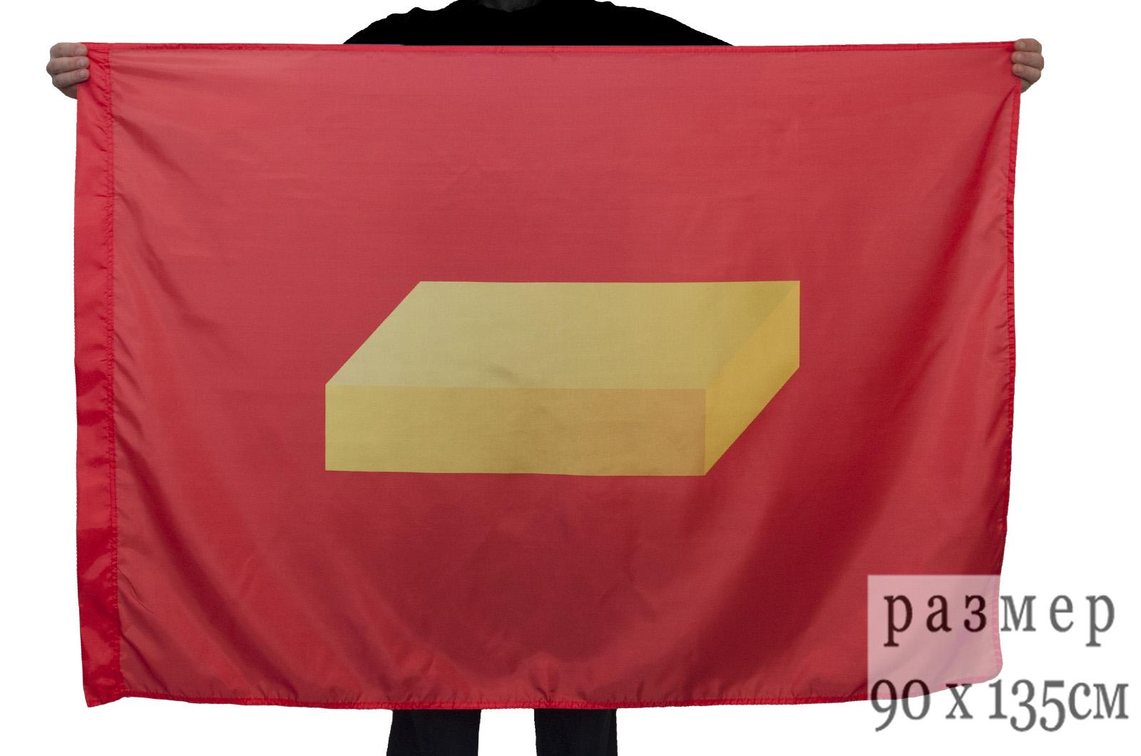 Флаг Шуи
