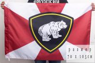Флаг Сибирского округа Внутренних войск