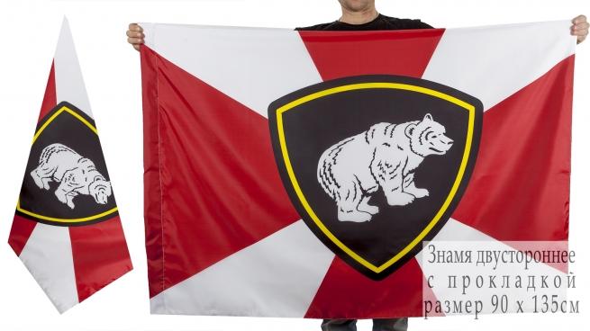 Двухсторонний флаг Сибирского регионального командования
