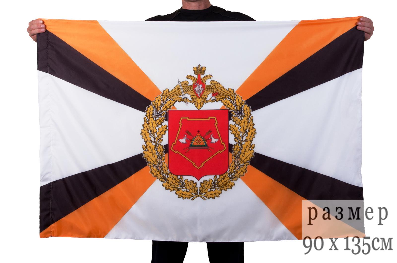 Флаг Сибирского военного округа