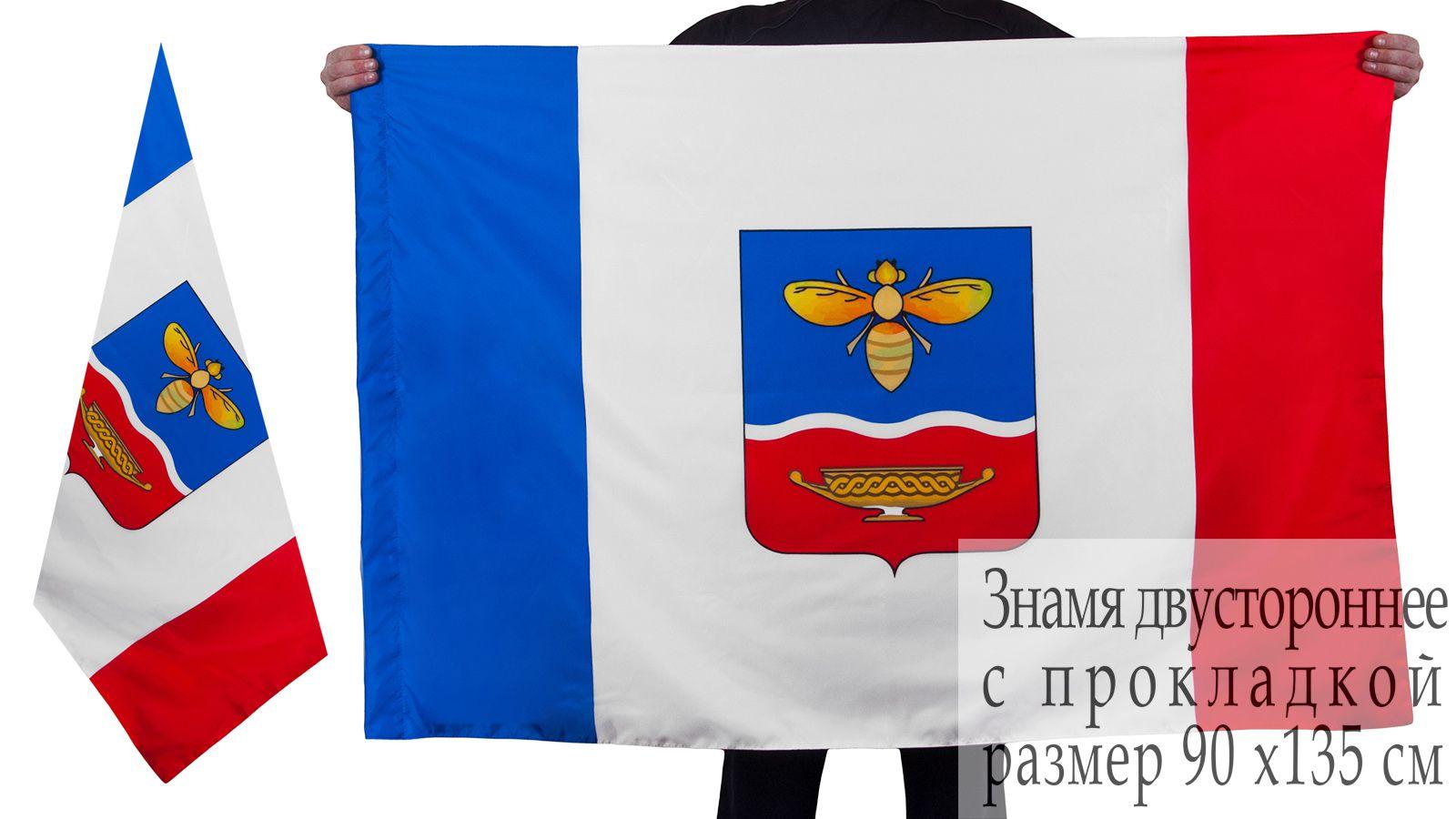 Купить двухсторонний флаг Симферополя онлайн в военторге Военпро