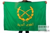 Флаг Сирийской Арабской Армии
