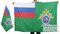 Двухсторонний флаг Следственного комитета