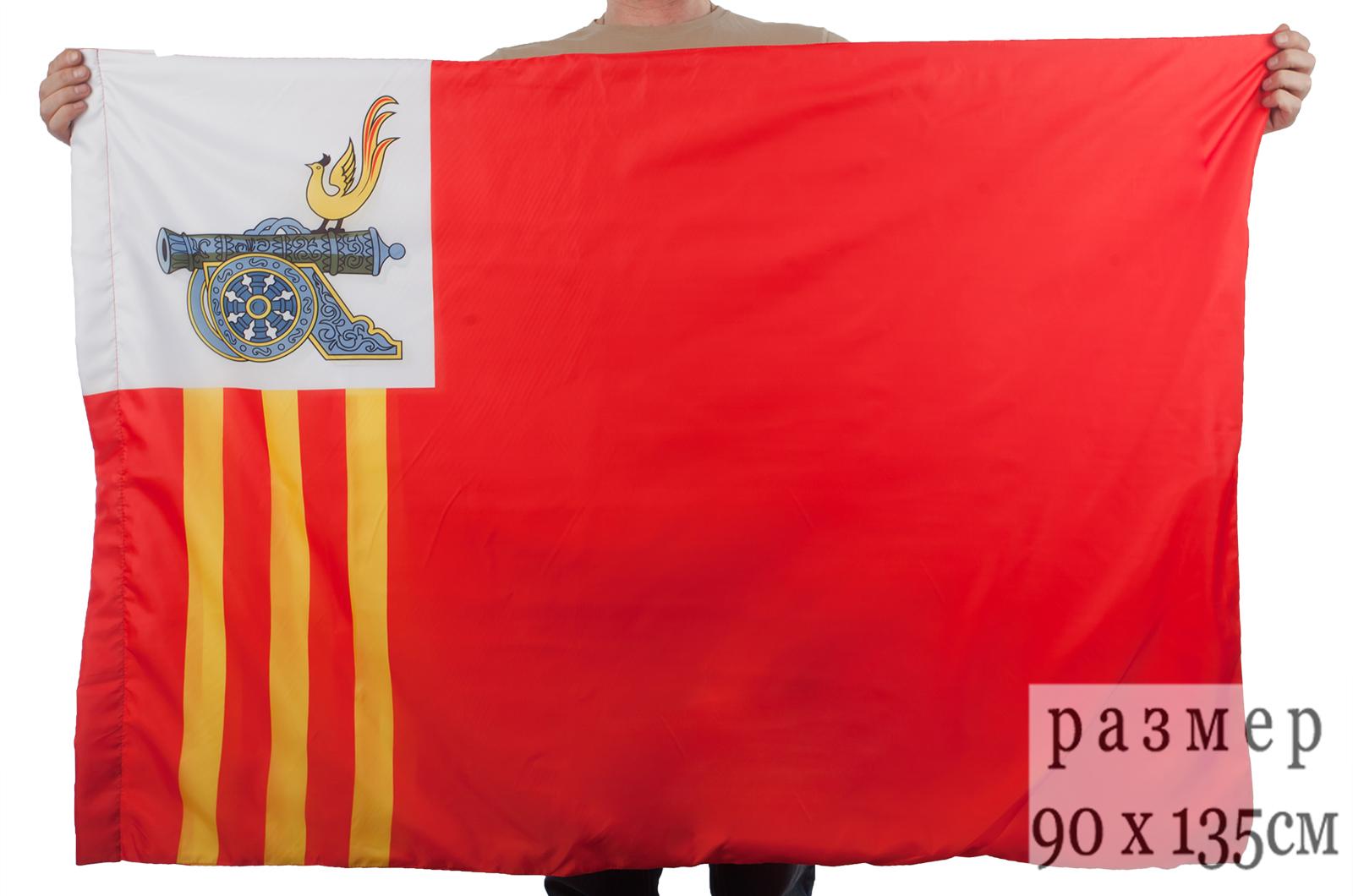 Флаг Смоленска