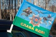 Флаг со звездой ВДВ