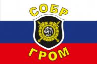Флаг отряда «Гром» СОБР