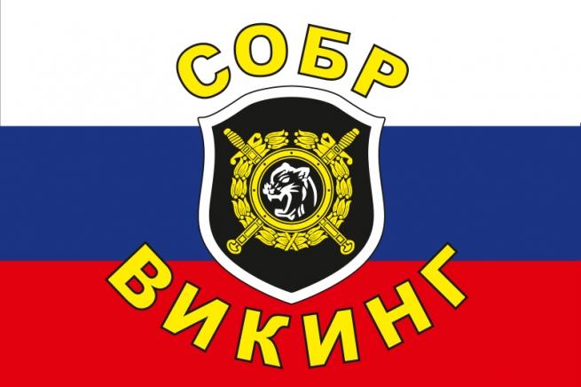 Флаг СОБР «Викинг»