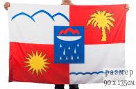 Флаг Сочи