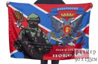 """Флаг """"Солдат Новороссии"""""""
