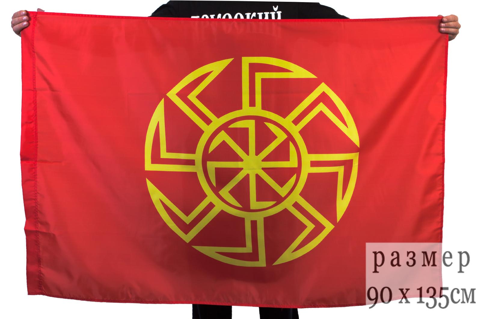 "Флаг ""Солярный символ Коловрат"""