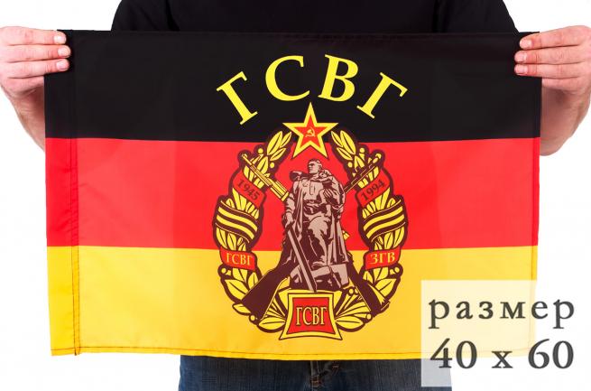 Флаг Советских войск в Германии