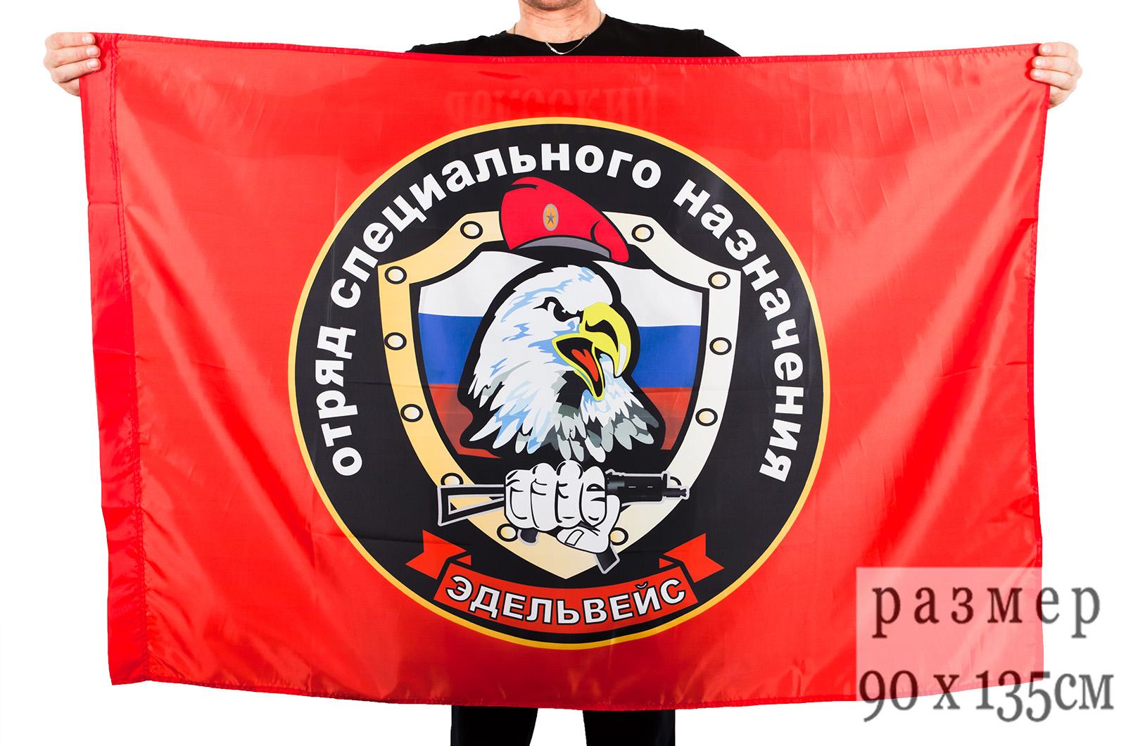 Символика ВВ МВД РФ внутренние войска