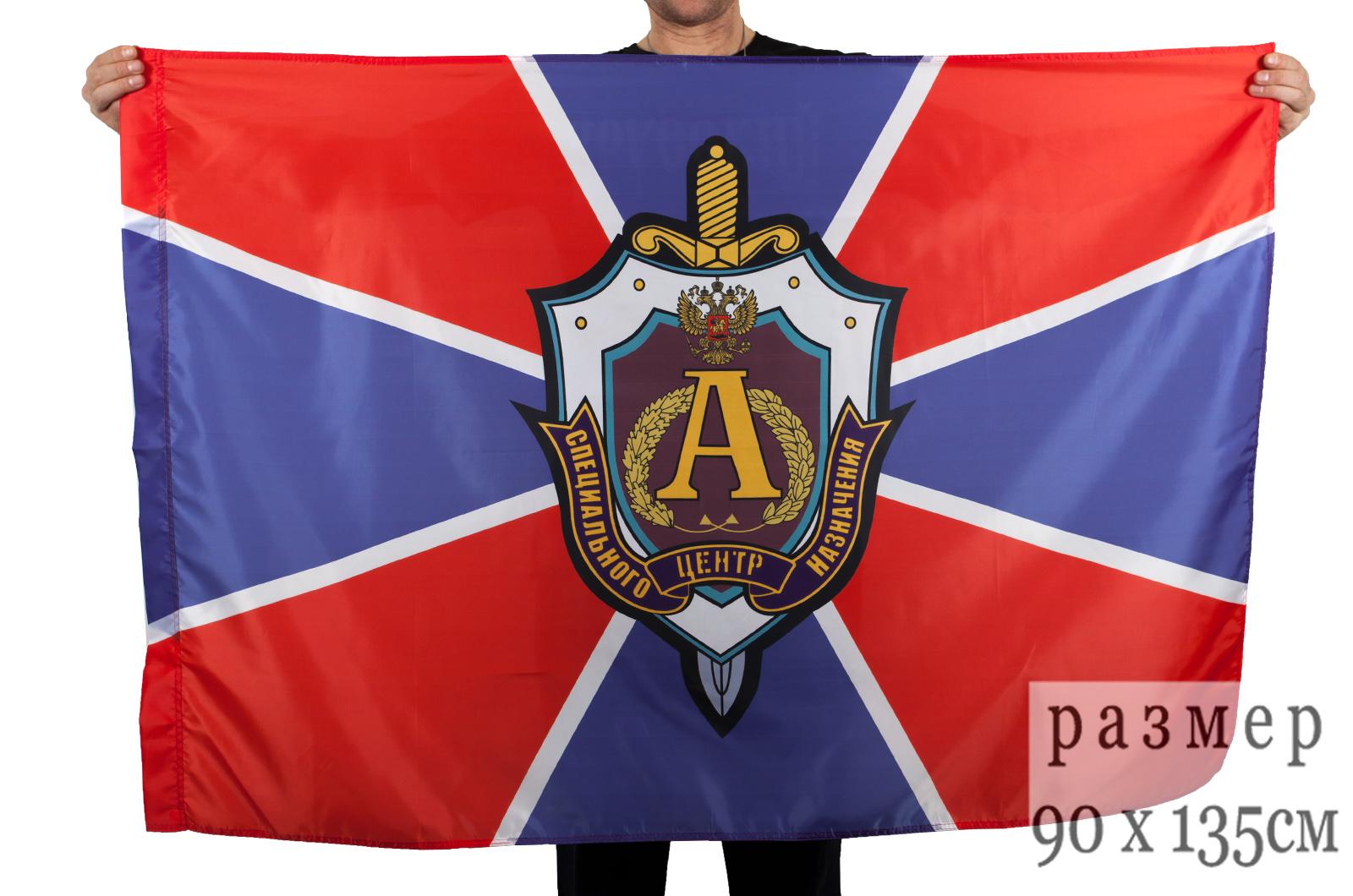 Флаги ФСБ России