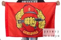 Флаг спецназа Внутренних войск МВД РФ