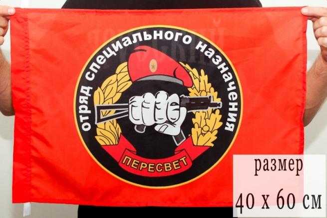 Флаг Спецназа ВВ 33 ОСН Пересвет 40х60 см
