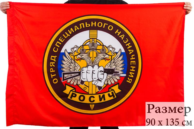 Купить товары с символикой ВВ МВД РФ