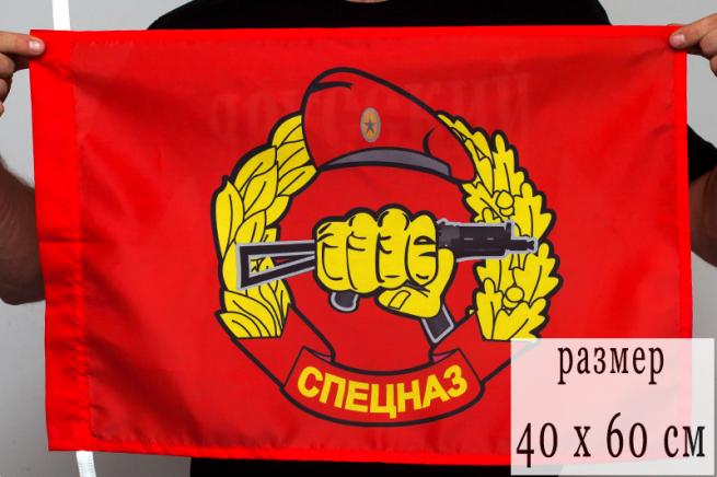 Флаг Спецназа Внутренних войск 40x60 см