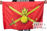 """Купить флаг """"Сухопутные Войска России"""" 70x105"""