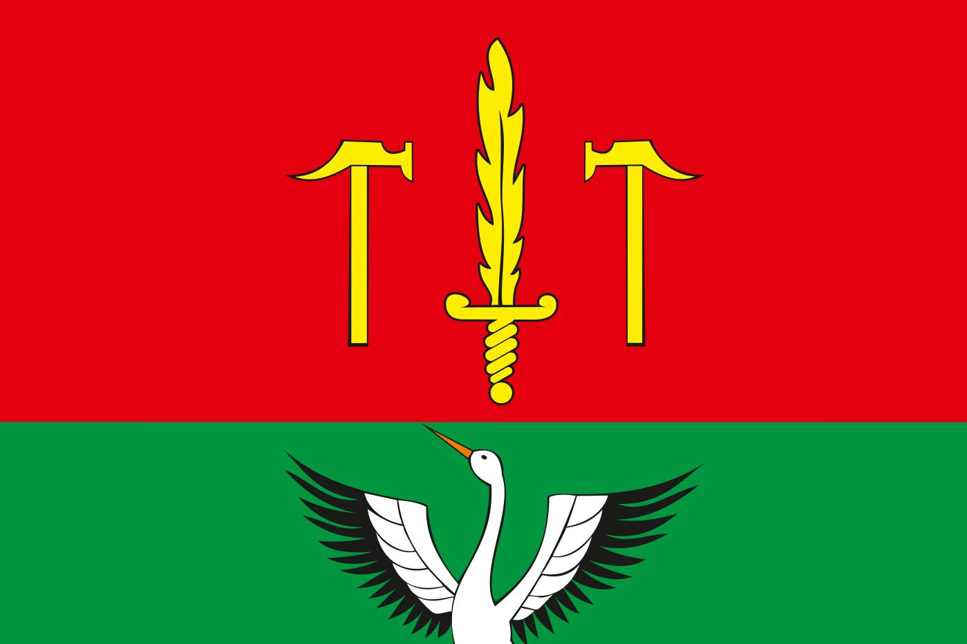 Флаг Талдома