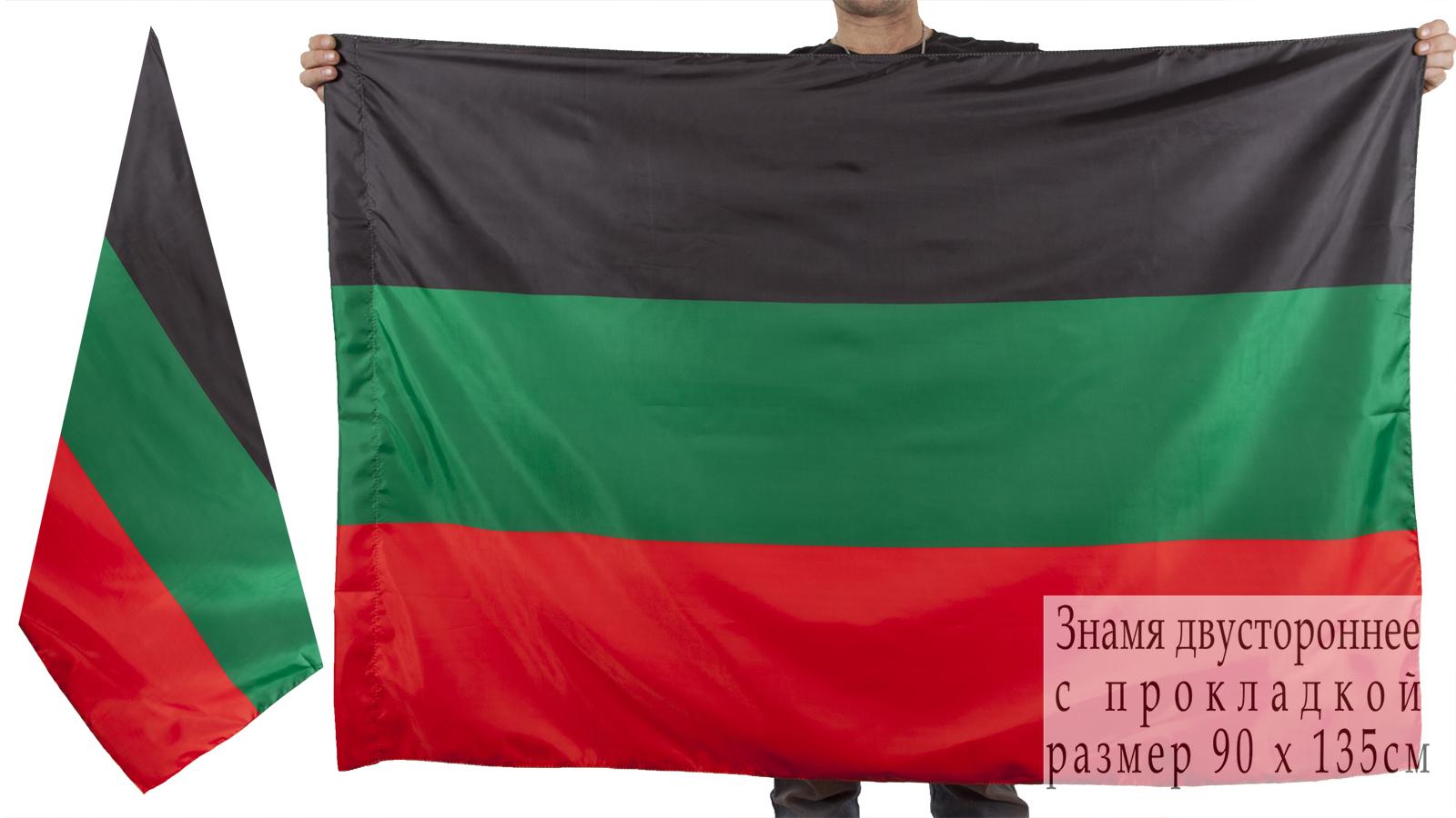 Флаг Терского Казачьего войска