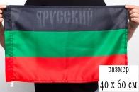 Флаг Терского казачьего войска 40х60