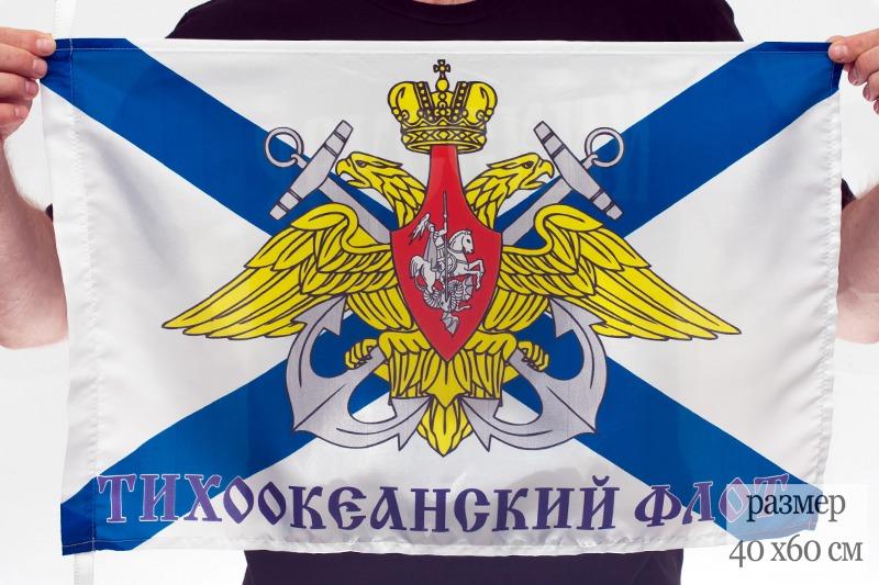 Флаг ТОФ 40 х 60 см