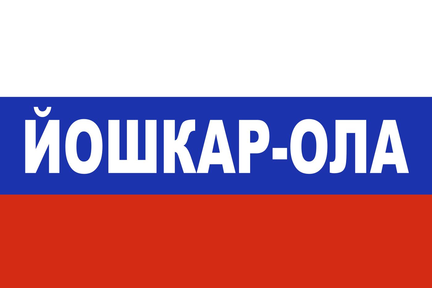 Флаг триколор Йошкар-Ола