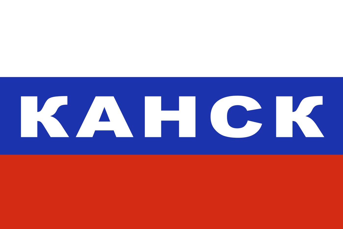 Флаг триколор Канск